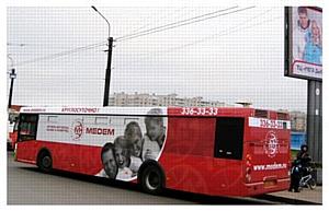 Автобус скорой помощи – фармацевты и медики все чаще выбирают для продвижения своих товаров и услуг рекламу на транспорте
