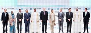 Китайский премьер Вэнь Цзябао примет участие во Всемирном саммите