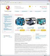 Web.Techart разработал сайт компании Total Energy