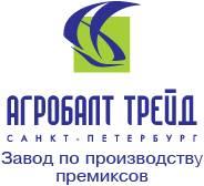 Участие «Волски Биохим» в совещании группы компаний «Агробалт Трейд»