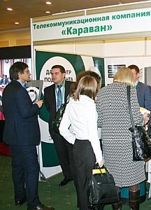 Компания «Караван» выступила спонсором CNews Forum 2011