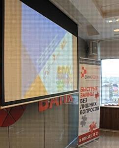При поддержке КА «Полезные связи» состоялась презентация совместного исследования