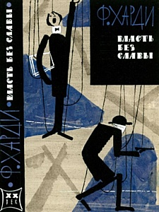Выставка «Борис Маркевич. Я – график» с 10 сентября по 9 октября 2015 в галерее Artstory