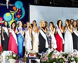 Финальное шоу «Мисс Офис–2013» состоялось!