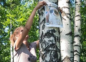 Старт акции по защите парков и лесов от мусора #МемыВЛес-2016