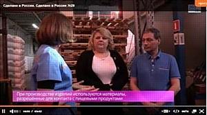 """Производство """"Бытпласт"""" показали на телеканале «360° Подмосковье»"""