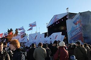 Челябинские активисты ОНФ отметили годовщину воссоединения Крыма с Россией