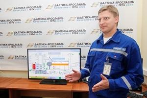 На заводе «Балтика-Ярославль» губернатор области открыл новое солодосушильное отделение