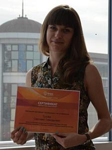 Сотрудники Demis Group сертифицированы в системе SAPE