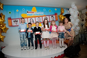 «Kinder®Chocolate» собрал лучшие детские улыбки!