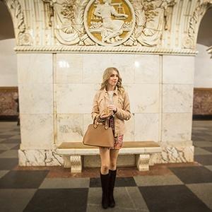 Московское метро и авторская парфюмерия! Как это может сочетаться?