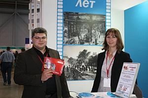 Новинка Акватрон® и призы для клиентов в честь 135летия «Севкабеля» на «Энергетике и электротехнике»