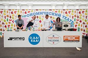 Большой фестиваль еды «Ода!Еда!» прошел при поддержке Smeg в Санкт-Петербурге