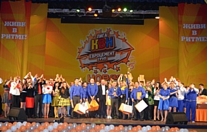 Команда Воронежского филиала отмечена дипломом на III фестивале Лиги КВН