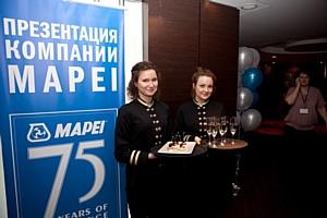 Компания MAPEI отметила 75-летний юбилей