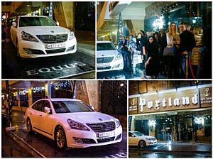 Церемония вручения ежегодной премии «Shopping Года 2014» в Ростове-на-Дону: самые яркие моменты!