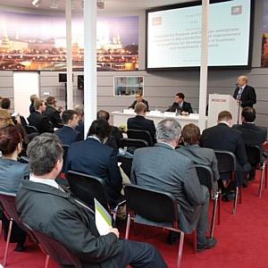 Круглый стол: «Потенциал взаимодействия российских и немецких предприятий»