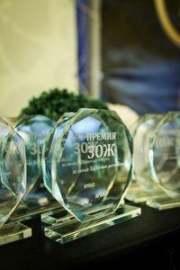 Звезды получили премию за самые здоровые достижения