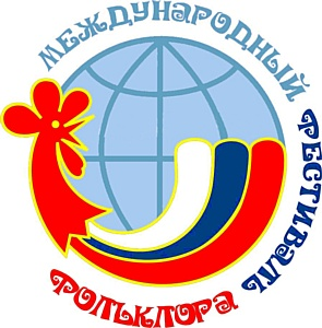 X Международный фестиваль фольклора состоится в Москве