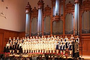 Заключительный концерт XVII фестиваля на лучшее исполнение духовной музыки «Рождественская песнь»