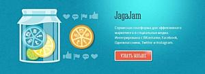 С JagaJam и PayOnline удобно строить маркетинг в соцсетях