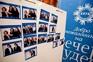 «Филип Моррис Кубань» вручила именные стипендии  студентам и аспирантам кубанских университетов