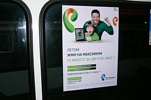 Ростелеком  установил связь с пассажирами петербургских автобусов