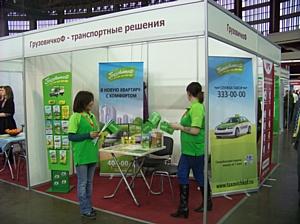 Автомобиль «ГрузовичкоФ» стал экспонатом на выставке «Жилищный проект»