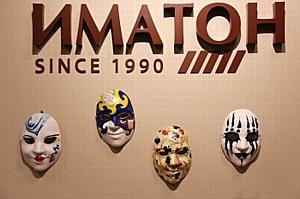 Психологический фестиваль «Куклы и маски»: через творчество к ресурсу