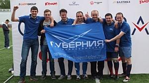 ТРК «Губерния» - бронзовый призер корпоративного футбольного турнира