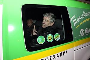 «ТаксовичкоФ» – официальное такси нового блокбастера Rock and Road