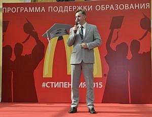 Именную стипендию выплатит «Макдоналдс» лучшим работникам-студентам