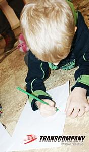 Новогодняя поездка Транскомпани в детский дом