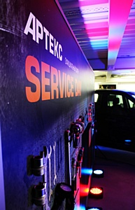 SERVICE DAY в АРТЕКСе. Экскурсия в закулисный мир сервиса