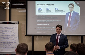 Бизнесменам России - возможность сделать управление компанией простым