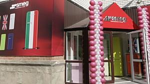 В Сыктывкаре открылся монобрендовый магазин итальянской бытовой техники Smeg