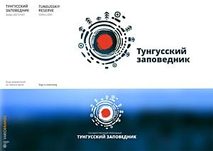 VarioBrands разработало «космический» стиль для Тунгусского заповедника