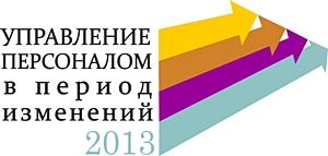 АИС и SuperJob.ru стали партнерами в рамках конференции «Управление персоналом в период изменений»