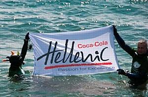 Спасибо, что не мусорите! «Зеленые Команды» Coca-Cola Hellenic в Анапе очистили дно Черного моря