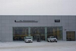 В Нижневартовске открылся первый автосалон премиум-класса – AUDI