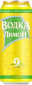 В Москве выпустили новые слабоалкогольные коктейли на основе водки с натуральным соком
