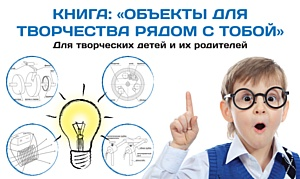 Появятся ли в России новые Кулибины?