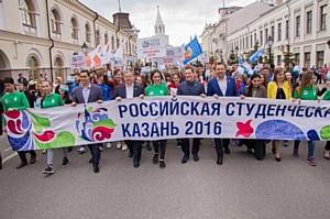 Российская студенческая весна стартовала в Казани