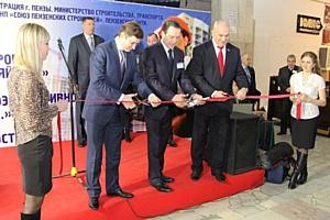 Пензенский филиал ФГУП «Ростехинвентаризация – Федеральное БТИ» представил экспозицию в ЦНТИ