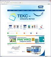 """Разработан сайт торговой марки """"ТЕКС"""" (TIKKURILA)"""
