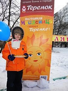 «Теремок» привезет Масленицу в московские дворы