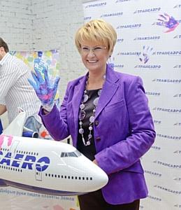 «Трансаэро» и «Линия жизни» объявили о запуске уникального проекта  «Рейс надежды»