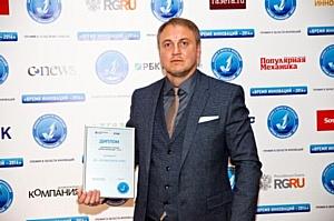 «Русская Панель» получила премию «Лучшая Технологическая Инновация 2014»
