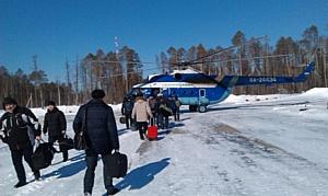 Серконс проверил ОАО «Томскгазпром» на экологическую безопасность