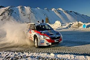 «Аркан» - партнер гоночной команды автохолдинга РРТ на Чемпионате России по ралли
